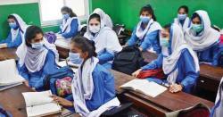وفاقی حکومت کا یکم مارچ سے تعلیمی سرگرمیاں مکمل بحال کرنے کا اعلان