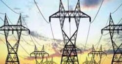 سستی بجلی کیلئے حکومت کی ایک اور کامیابی ،بجلی کی قیمت 3روپے 73پیسے فی یونٹ ہوگی،جان کر آپ بھی خوشی سے جھوم اُٹھیںگے