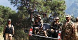جنوبی وزیرستان:سکیورٹی فورسز کیساتھ جھڑپ میں کالعدم ٹی ٹی پی کا کمانڈر ہلاک