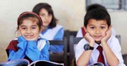 سرکاری ونجی سکولوں پرنئی پابندی لگ گئی