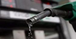 مہنگائی کے ستائے عوام کیلئے خوشخبری۔۔۔ حکومت نے پیٹرولیم مصنوعات کی قیمتوں میں اضافہ نہ کرنے کا اعلان کر دیا