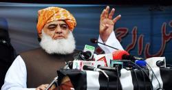 سپریم کورٹ کے آج کے فیصلے کے بعد صدر کو خود مستعفی ہوجانا چاہیئے، مولانا فضل الرحمان