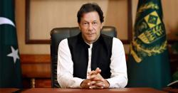 وزیراعظم نے قومی اسمبلی کا اجلاس بلانے کیلئے ایڈوائس صدر کوارسال کردی