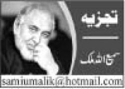 سعودی پالیسی میں تبدیلی