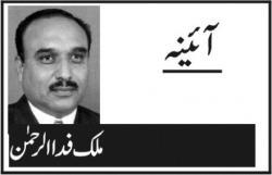 پاکستان کو بنتے وقت کن مشکلات کا سامنا رہا