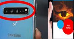 ایک مرکزی مقام سے دنیا کو کنٹرول کرنا دجال کی نشانی ، کیا سمارٹ فون دجال کے ظہور کو قریب لانے کی علامت ہیں ؟ سنسنی خیز انکشاف