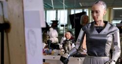 انسان نما روبوٹ کے تیارکردہ ڈجیٹل فن پارے نیلامی کے لیے تیار
