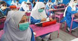 بچوںکے وزیراعظم کا نیا اعلان ۔۔ وزیر تعلیم کا لاکھوں طالبعلموں کو بغیر امتحان پاس کرنے کا فیصلہ۔ بچوں اور والدین کے کام کی خبر