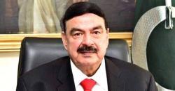 وفاقی وزیرداخلہ کا قانون شکنوں کیساتھ سختی کرنےکا فیصلہ