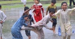 موسم کا بڑا یو ٹرن ۔۔۔!!! کن کن مقامات پر گرج چمک کیساتھ بارش ہونیوالی ہے ؟محکمہ موسمیات کی نئی پیشگوئی نے تھر تھلی مچادی