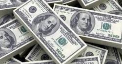 ڈالر کو پچھاڑ دیا،ایک ڈالر کتنے کا رہ گیا ؟کرنسی مارکیٹ میںہلچل مچ گئی