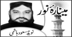 پاکستان مخالف قرارداد
