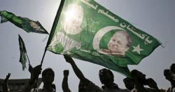 مسلم لیگ ن کارکردگی کی بنیاد پر دوبارہ حکومت بنائے گی،حاجی اقبال