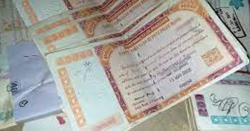 قومی بچت اسکیموں کے شرح منافع میں کمی کردی گئی