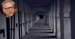 کتنے قیدیوں کی سزا میںکمی اور کتنوں کو رہا کردیاجائیگا؟نوٹیفکیشن جاری، عید سے قبل بڑی خبر آگئی