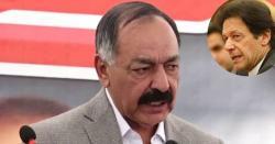 گورنر بلوچستان ڈٹ گیا،خبر نے سیاسی ایوانوں میںکھلبلی مچادی