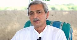 جہانگیر ترین ایک مرتبہ پھر سرگرم ۔۔۔۔۔ہم خیال اراکین پارلیمنٹ کیلئے عشائیہ کا اہتمام ۔۔ پی ٹی آئی اراکین کی آمد کا سلسلہ جاری