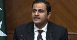 پاکستان کی نااہل ترین حکومت کا''ترین ''نکل گیانااہل رہ گیا