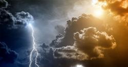 ملک بھر میں کہاں کہاںبارش ہوئی ۔۔۔اور کہاں کہاں بارش ہوگی ۔۔محکمہ موسمیات نے سب بتا دیا