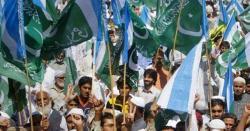 جماعت اسلامی کے سابق یوسی ناظم کے بیٹے کو قتل کر دیا گیا