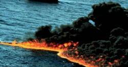 روز قیامت سمندروں میں آگ کیسے لگے گی؟قرآن کی صدیو ں پہلے کی گئی پیش گوئی پر جب غیر مسلموں نے تحقیق کی تو کیا حیران کن انکشاف ہوا