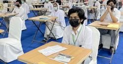 محکمہ تعلیم سندھ نے صوبے میں میٹرک اور انٹر کے امتحانات کی تاریخوں کا اعلان کردیا