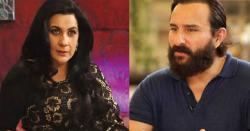 سیف علی خان اور امریتا سنگھ میں جب طلاق ہوئی تو اداکار نے انہیں کتنی رقم ادا کی تھی ؟ لمبے عرصے بعد آخر کار راز کھل گیا