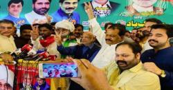 عبدالرشید بھٹی کا پاکستان تحریک انصاف میں شمولیت کا اعلان