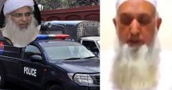 مفتی عزیز کی گرفتاری کے بعد مولانا عبدالعزیز کا اہم ترین بیان سامنے آگیا