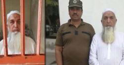 طالبعلم صابر شاہ اور ملزم مفتی عزیز الرحمان کا طبی معائنہ کروالیا گیا