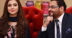 اپنی پریشانیاں لوگوں کو مت بتائیں بلکہ ۔۔ عامر لیاقت حسین کی بیوی کے چھوڑنے والی ویڈیو بیان پر طوبیٰ عامر نے خاموشی توڑ دی