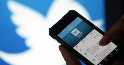 ٹویٹر نے اکاؤنٹ تصدیق کی درخواست مسترد ہونیوالے کو خوشخبری سنادی