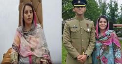 میں نے اپنا شوہر بھی قربان کر دیا اور اب بیٹا بھی وطن پر شہید ہو گیا۔۔  جانیں لیفٹیننٹ ناصر شہید اور ان کی ماں کی رلا دینے والی کہانی