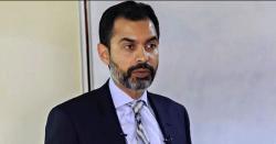 سٹیٹ بینک آف پاکستان نے آئندہ دو ماہ کے لیے مانیٹری پالیسی کااعلان کردیا