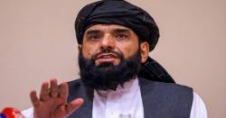 طالبان نے افغانستان سے جانے والی اور پاکستان سے آنے والی اشیا پر پر نیا ٹیرف نافذ کرکے ٹیکسز اکٹھا کرنے شروع کردئیے