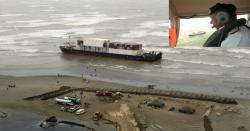 چیف آف دی نیول اسٹاف کاساحل سمندر پر پھنسے جہاز کی ڈی فیولنگ کے عمل کا فضائی جائزہ