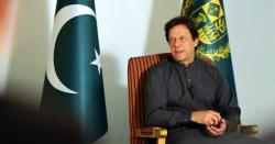 الیکشن کمیشن آف پاکستان نے وزیر اعظم عمران خان کو شوکاز نوٹس جاری کردیا