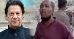 میں پاکستانی وزیر اعظم ہوں، موٹر سائیکل پر سوار پاکستانی وزیر اعظم کودیکھتے ہی پولیس کی دوڑیںلگ گئیں، ویڈیو دیکھیں