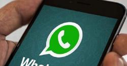 واٹس ایپ پر 44 ارب روپے سے زائد جرمانہ عائد