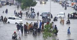 بارشیں ہی بارشیں۔۔۔!!! پاکستانیوں تیاری کرلو ، محکمہ موسمیات کی نئ پیشگوئی نے تھرتھلی مچادی
