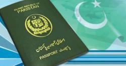 تھائی لینڈ کی جانب سے پاکستانی مسافروں کے لئےویزا سروس بحال کرنے کا اعلان