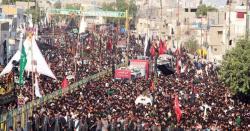 چہلم کے جلوس کے انتظامات کیلئے اقدامات کرینگے:ڈی سی