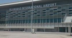 اسلام آباد ایئرپورٹ پر گولیاں چل گئی۔۔ نقصانات کی اطلاعات۔۔ افسوسناک خبر