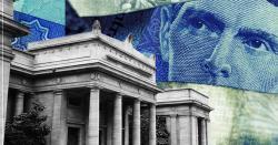 بینک اکاؤنٹ کی کن اقسام سے آپ منافع کماسکتے ہیں؟