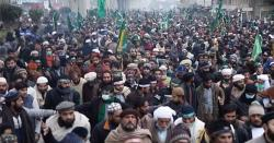 گلگت:بلدیہ ملازمین کامطالبات کے حق میں احتجاج،یکم اکتوبرسے ہڑتال کاعندیہ