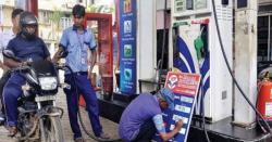 پٹرولیم مصنوعات کی قیمتوں میں اضافہ،فی لٹرقیمت کہاں تک جاپہنچی؟