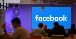 فیس بک نے ملازمین کوکام پرواپس آنے کے لیے تین مہینے کی ڈیڈلائن دیدی
